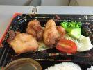 Thai Air Asia X