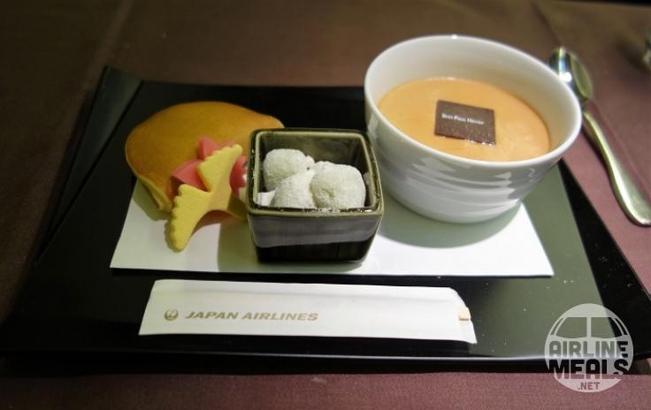 Japan Air Lines
