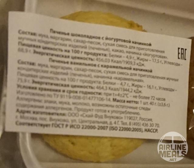 GTK Rossiya
