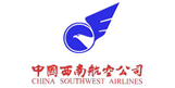 China Southwest Airlines (now Air China)