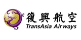TransAsia Airways